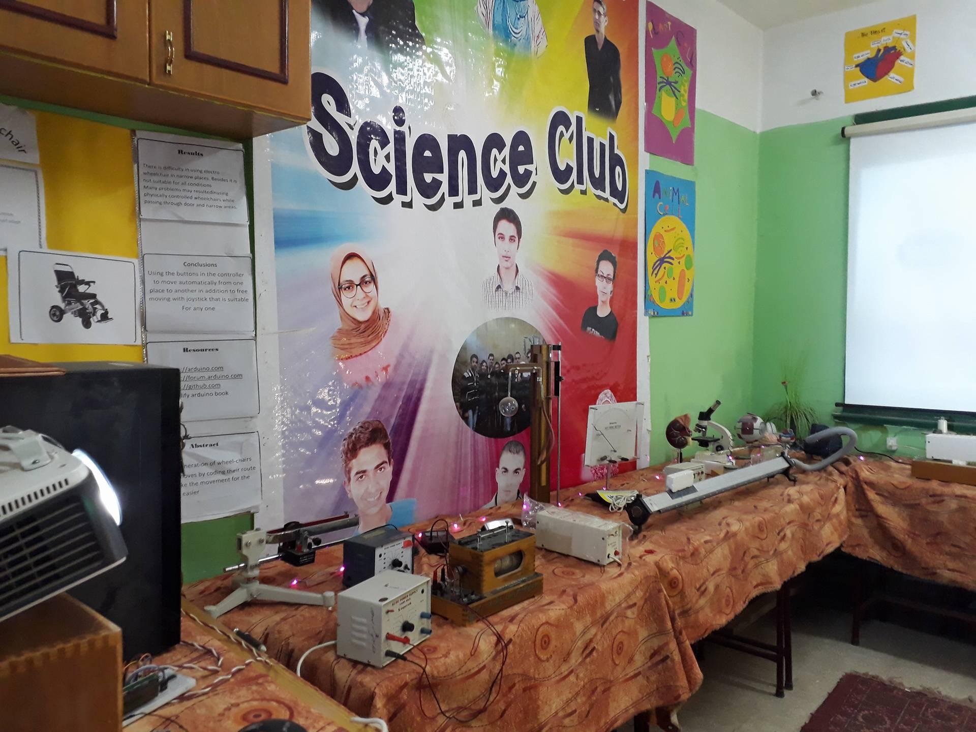 نادى العلوم111