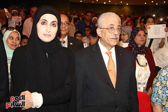 صور مسابقة تحدى القراءة العرب (1)