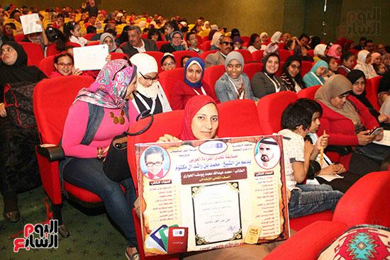 صور مسابقة تحدى القراءة العرب (47)