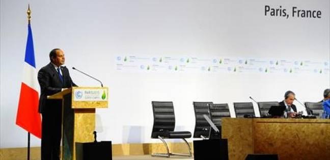 الرئيس السيسى فى قمة المناخ بباريس فى 2015