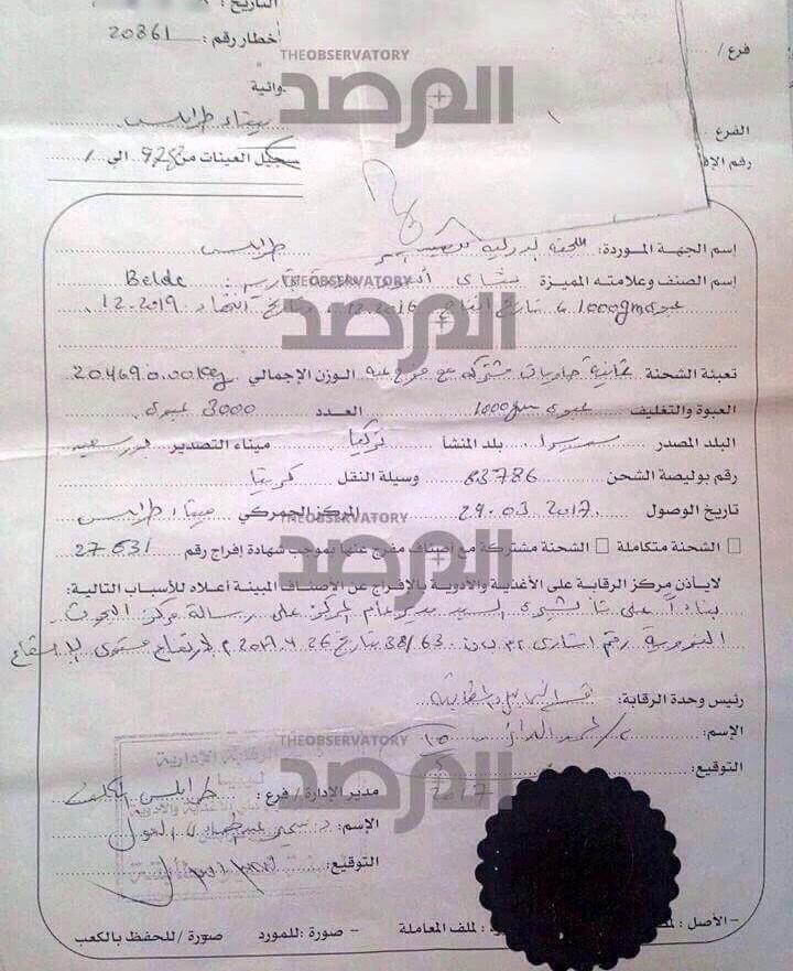 6adfa98497a3d https   www.youm7.com story 2018 4 19 اخبار-نادى-الزمالك-اليوم-الخميس ...
