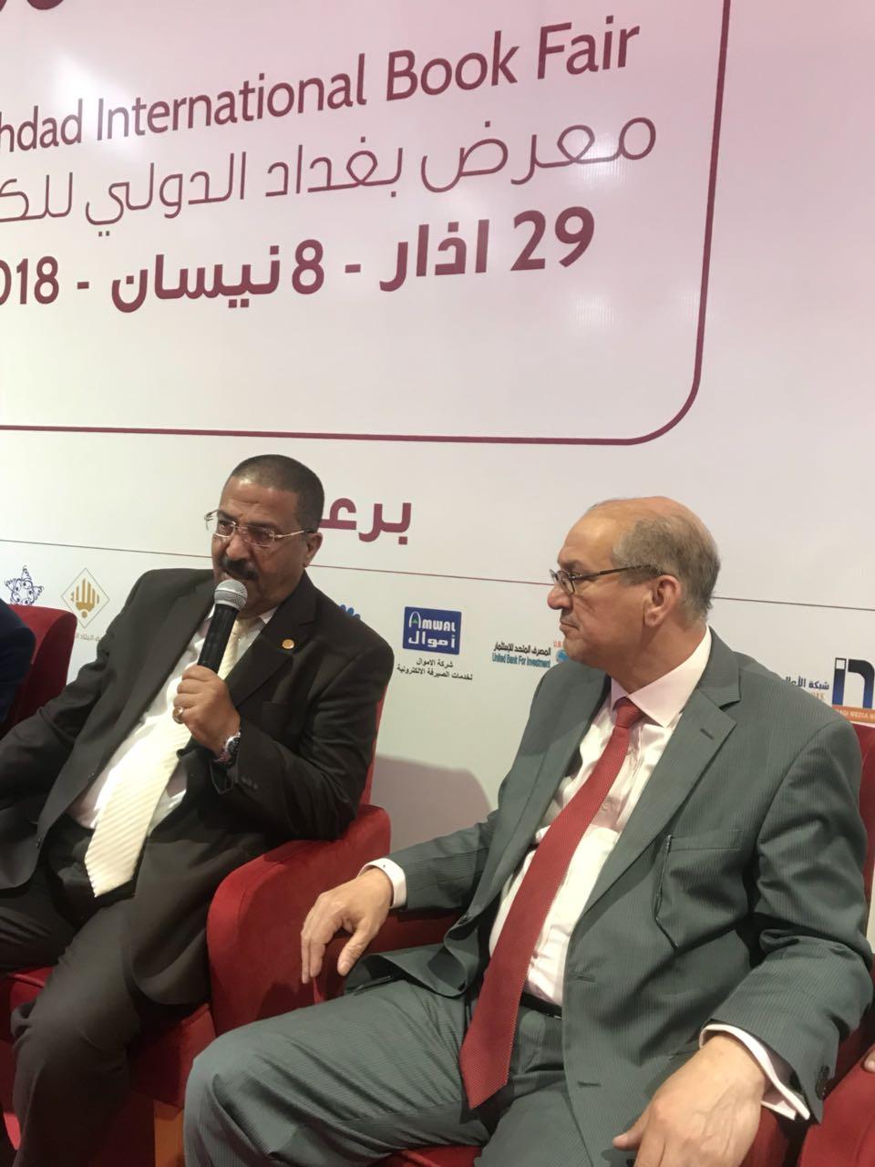 الناشرين المصريين يكرم مدير معرض بغداد (2)