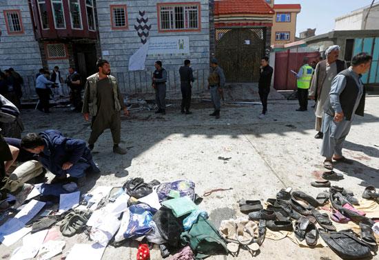 متعلقات ضحايا تفجير أفغانستان