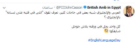 تغريدات جون كاسن
