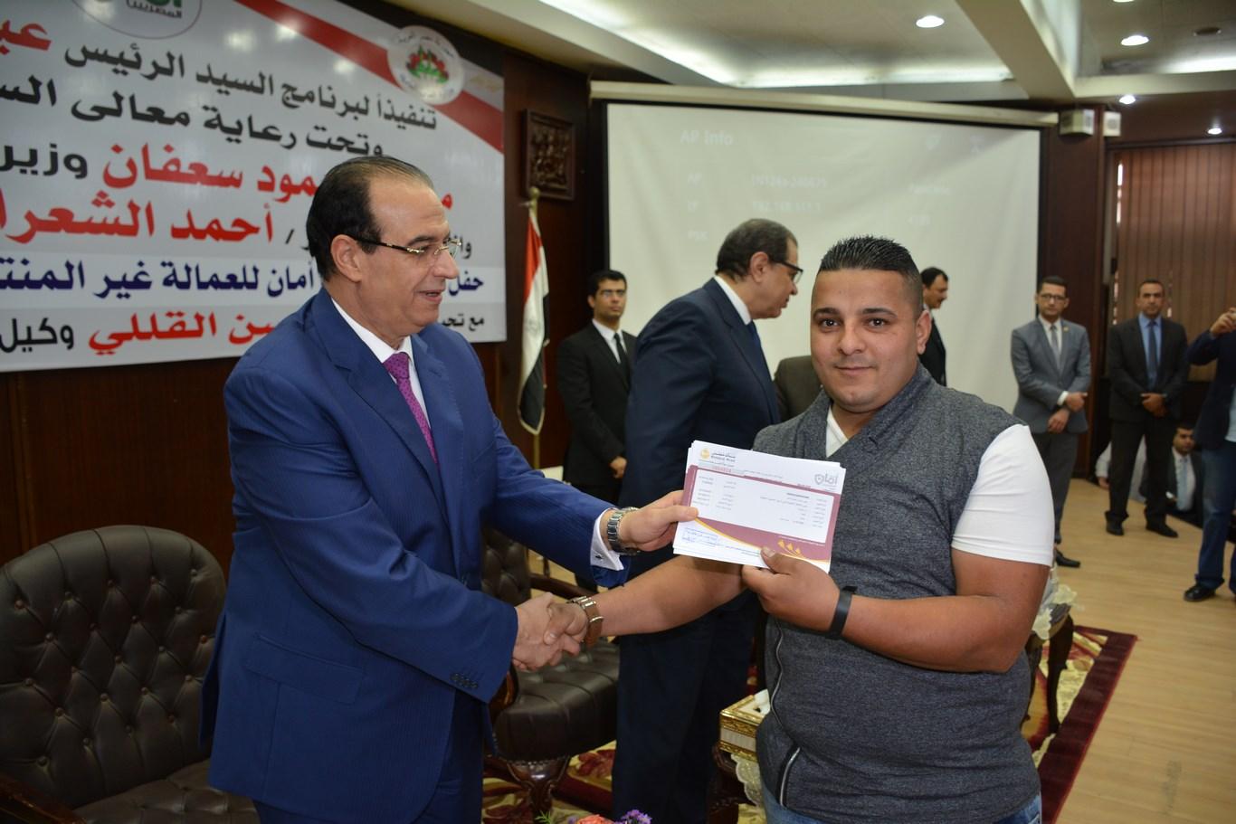 محمد سعفان وزير القوى العاملة (17)