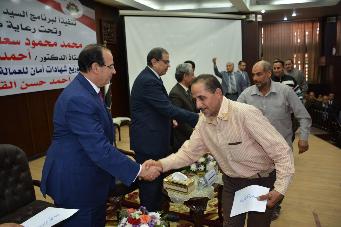 محمد سعفان وزير القوى العاملة (15)