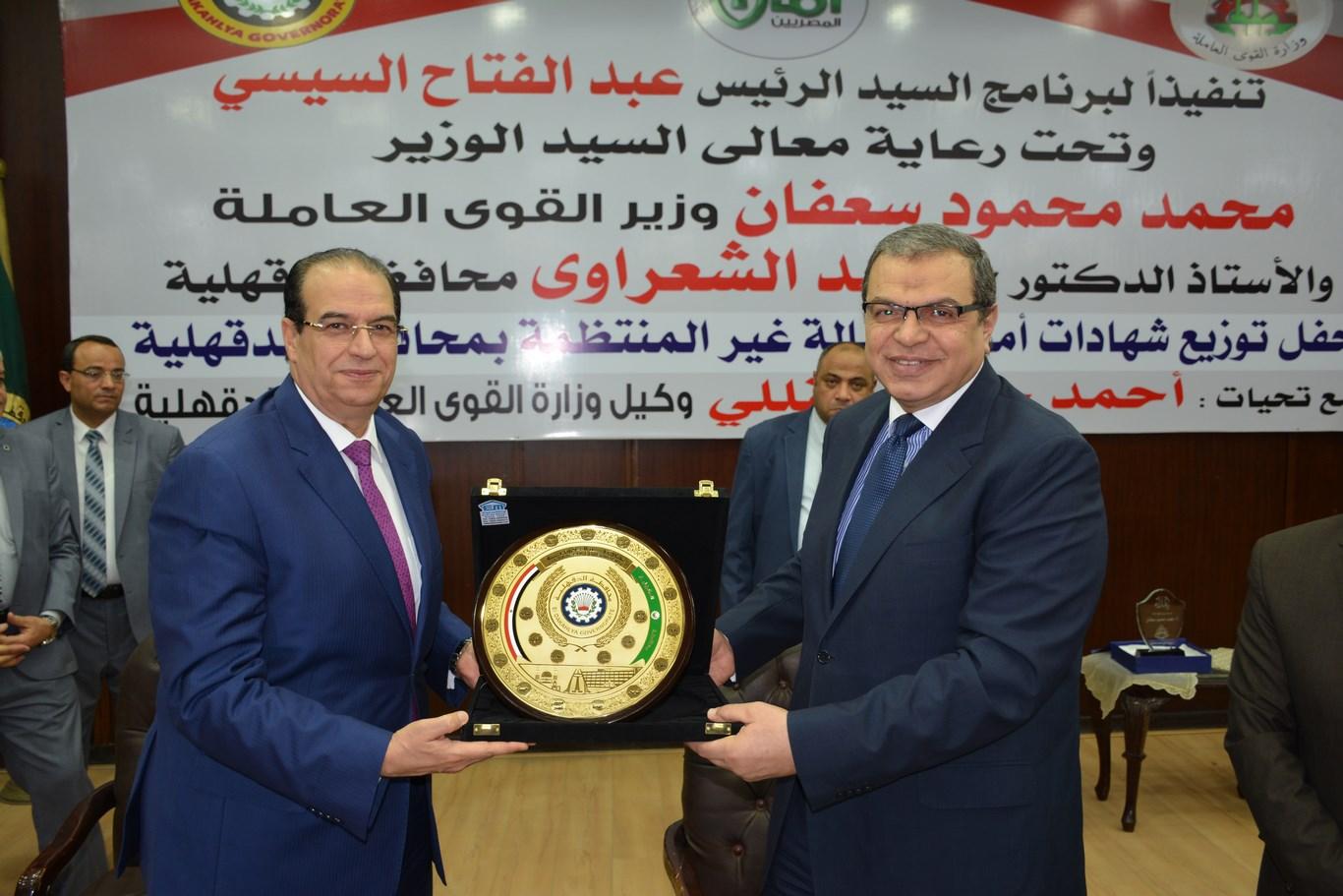 محمد سعفان وزير القوى العاملة (9)