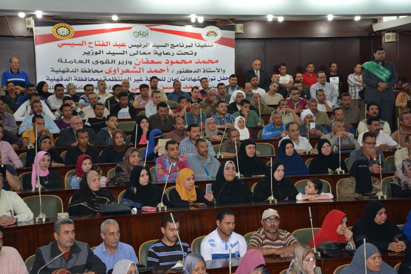 محمد سعفان وزير القوى العاملة (7)