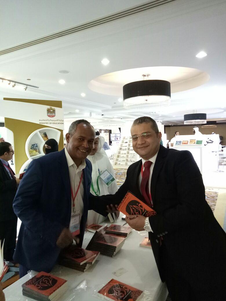 محمد دهشان يوقع كتاب ذاتي بالمؤتمر الدولي للغة العربية  (3)