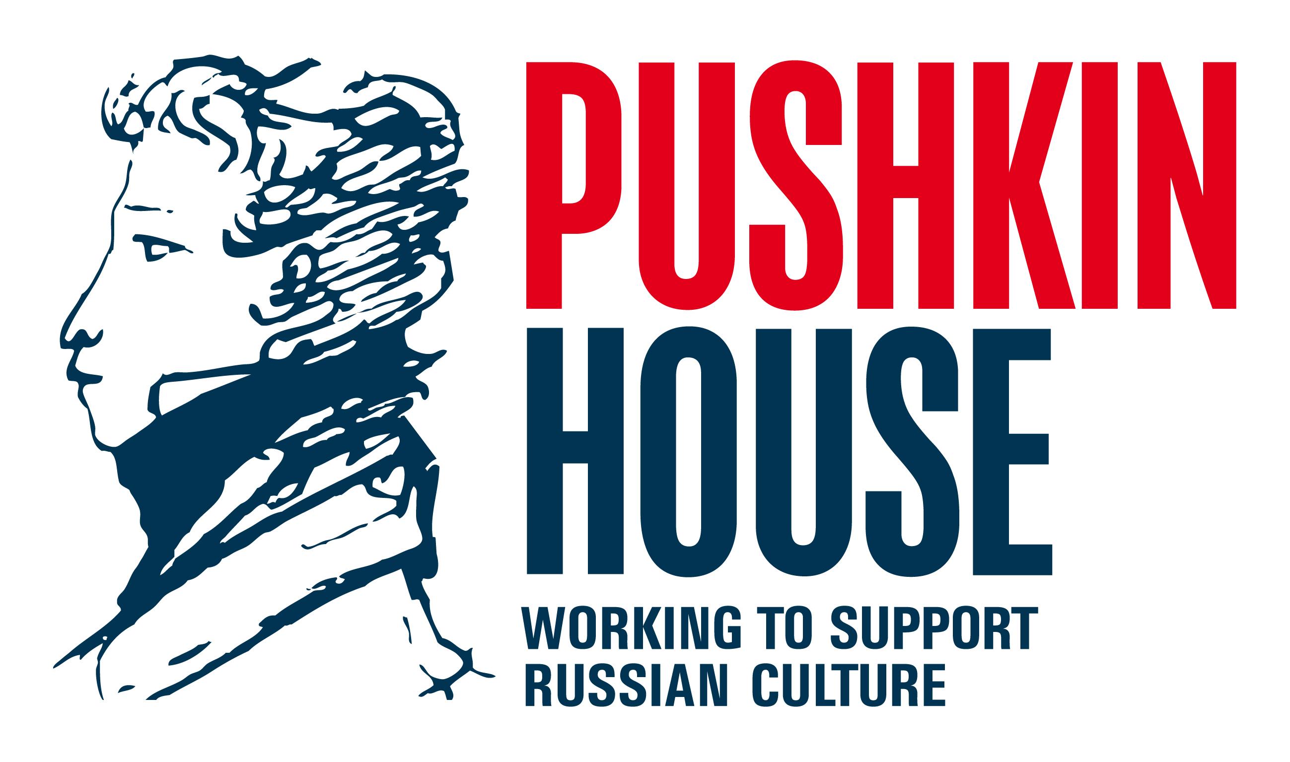 جائزة بوشكين للكتب الروسية
