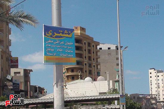 لافتات شراء العملات الملغاة فى شوارع دمياط (4)