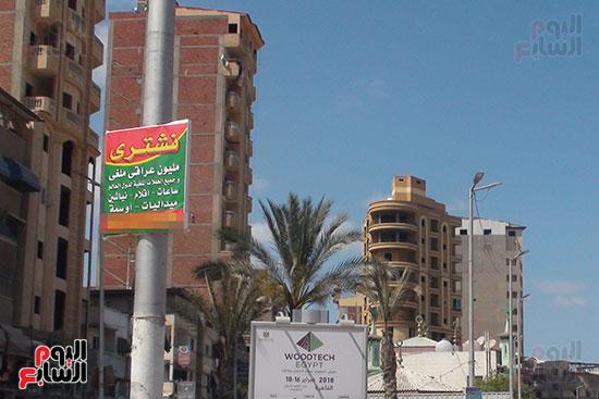 لافتات شراء العملات الملغاة فى شوارع دمياط (3)