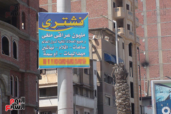 لافتات شراء العملات الملغاة فى شوارع دمياط (2)