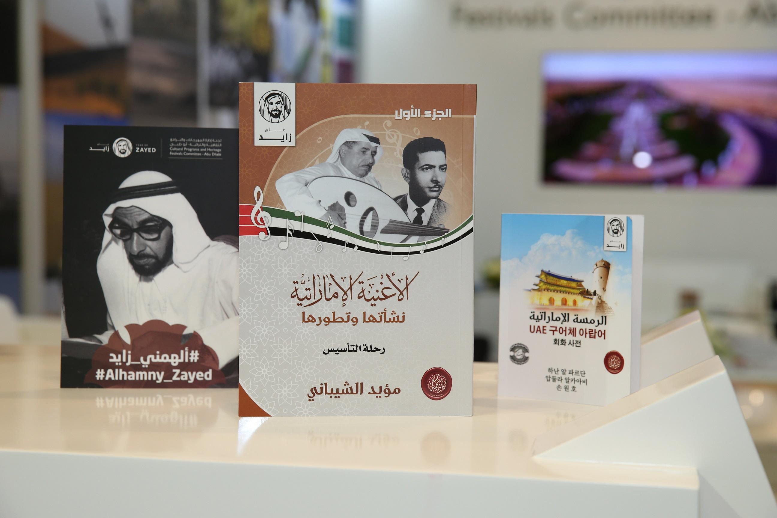 أكاديمية الشعر فى معرض أبوظبى الدولى للكتاب (4)