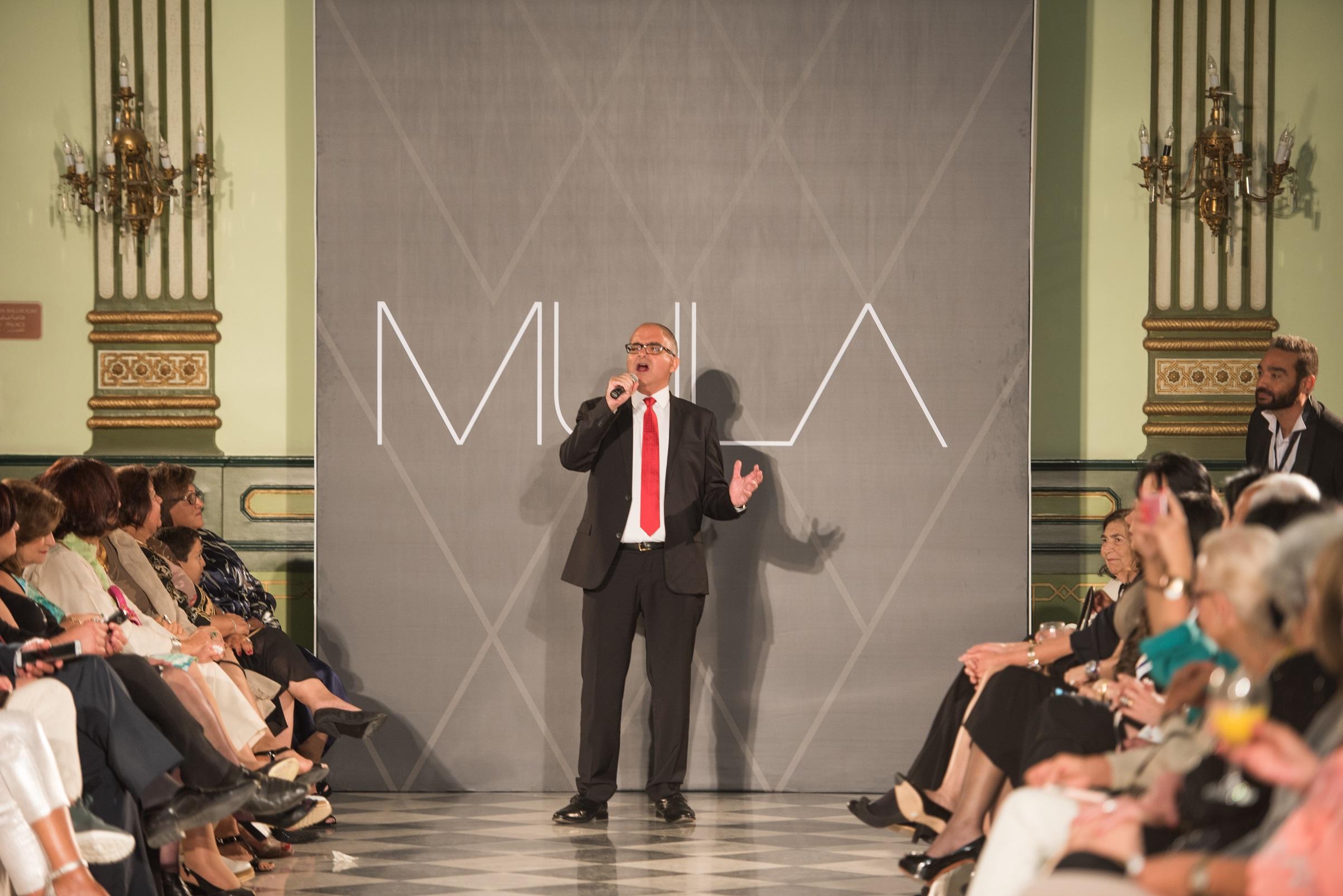 عرض أزياء MULA (6)