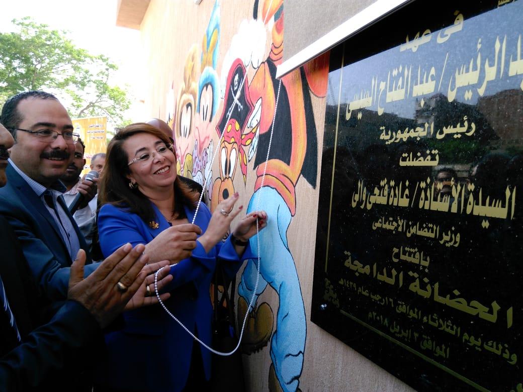 وزيرة التضامن تفتتح حضانة دامجة ومركز المطرية لرعاية أطفال التوحد (2)