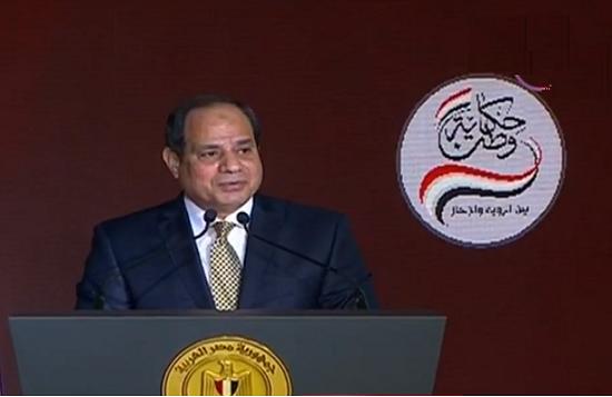 الرئيس السيسى فى مؤتمر حكاية وطن