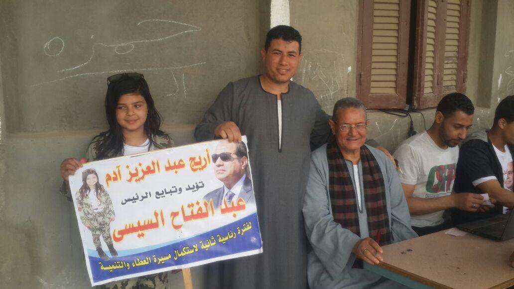 الطفلة أريج فى احدى المؤتمرات الانتخابية لتأييد الرئيس السيسى (4)