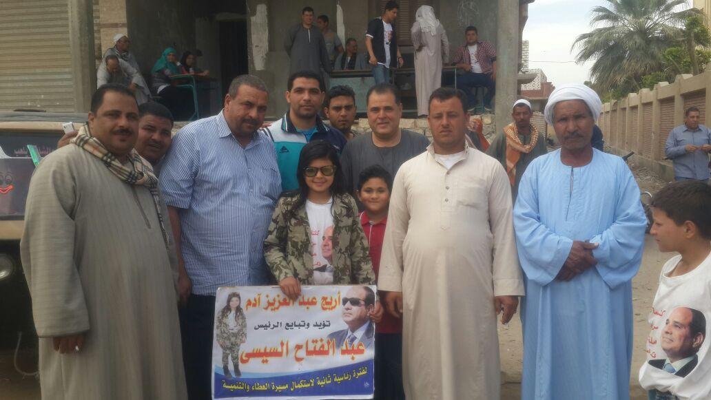 الطفلة أريج فى احدى المؤتمرات الانتخابية لتأييد الرئيس السيسى (5)