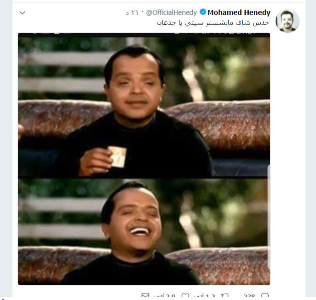 تدوينة محمد هنيدى