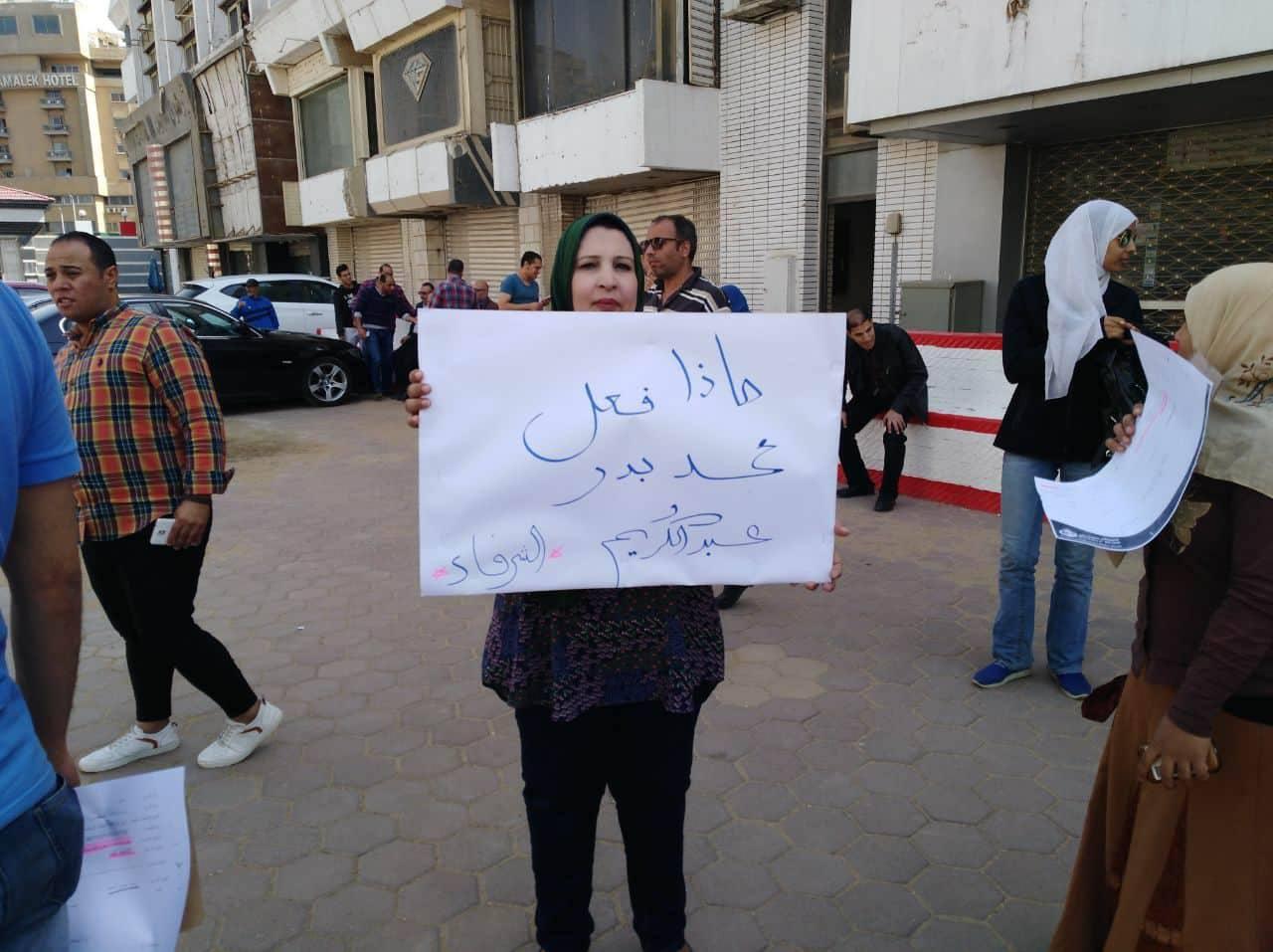 وقفة احتجاجية لعمال وموظفى الزمالك تضامنا مع الثنائى المحبوس (5)