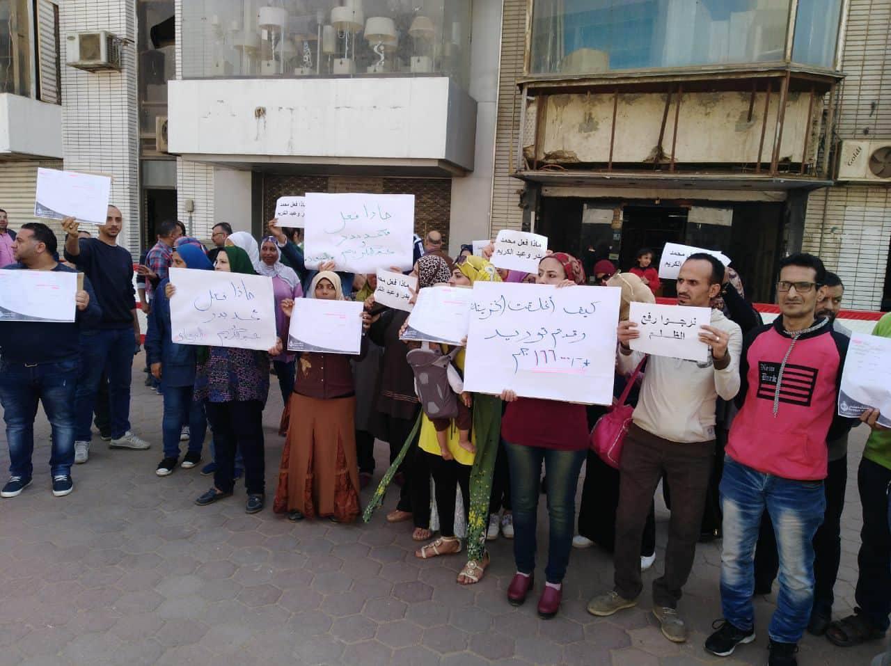 وقفة احتجاجية لعمال وموظفى الزمالك تضامنا مع الثنائى المحبوس (2)