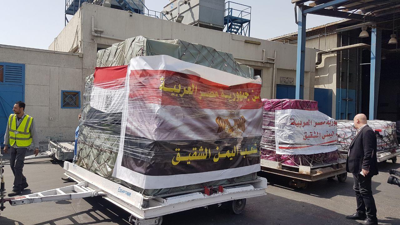 شحنة مساعدات من مصر للشعب اليمنى الشقيق