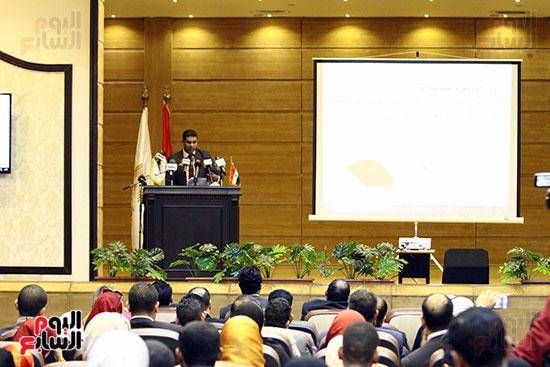 مجلس الشباب المصرى (1)