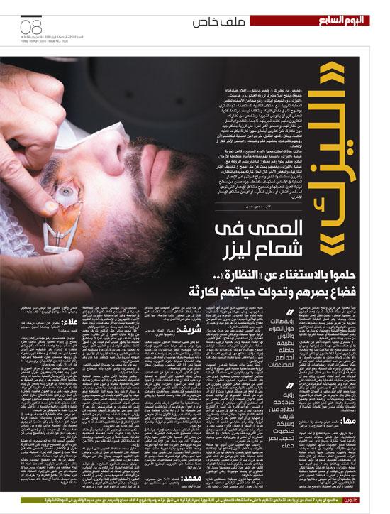 bd57ce3e2 النقابة: نحقق فى الشكاوى إذا لجأ الضحايا لنا.. ولا يوجد طب بدون مضاعفات