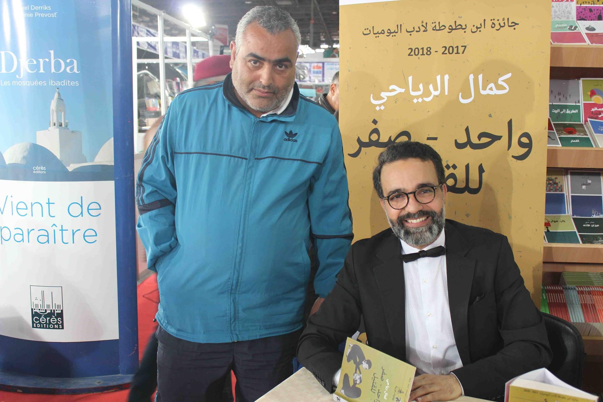 كمال الرياحى يوقع كتابه واحد صفر للقتيل الفائز بجائزة ابن بطوطة فى معرض تونس (11)