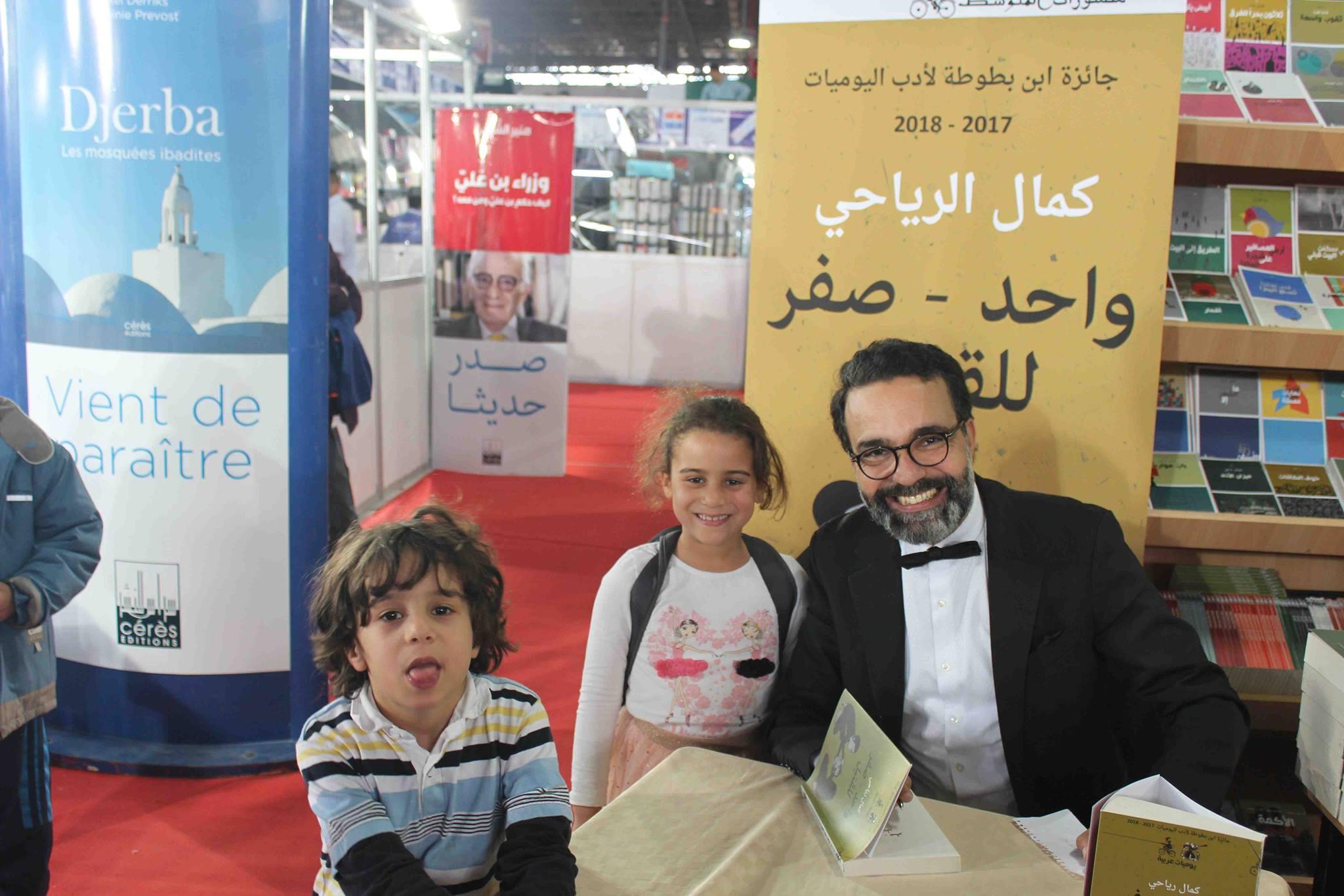 كمال الرياحى يوقع كتابه واحد صفر للقتيل الفائز بجائزة ابن بطوطة فى معرض تونس (35)
