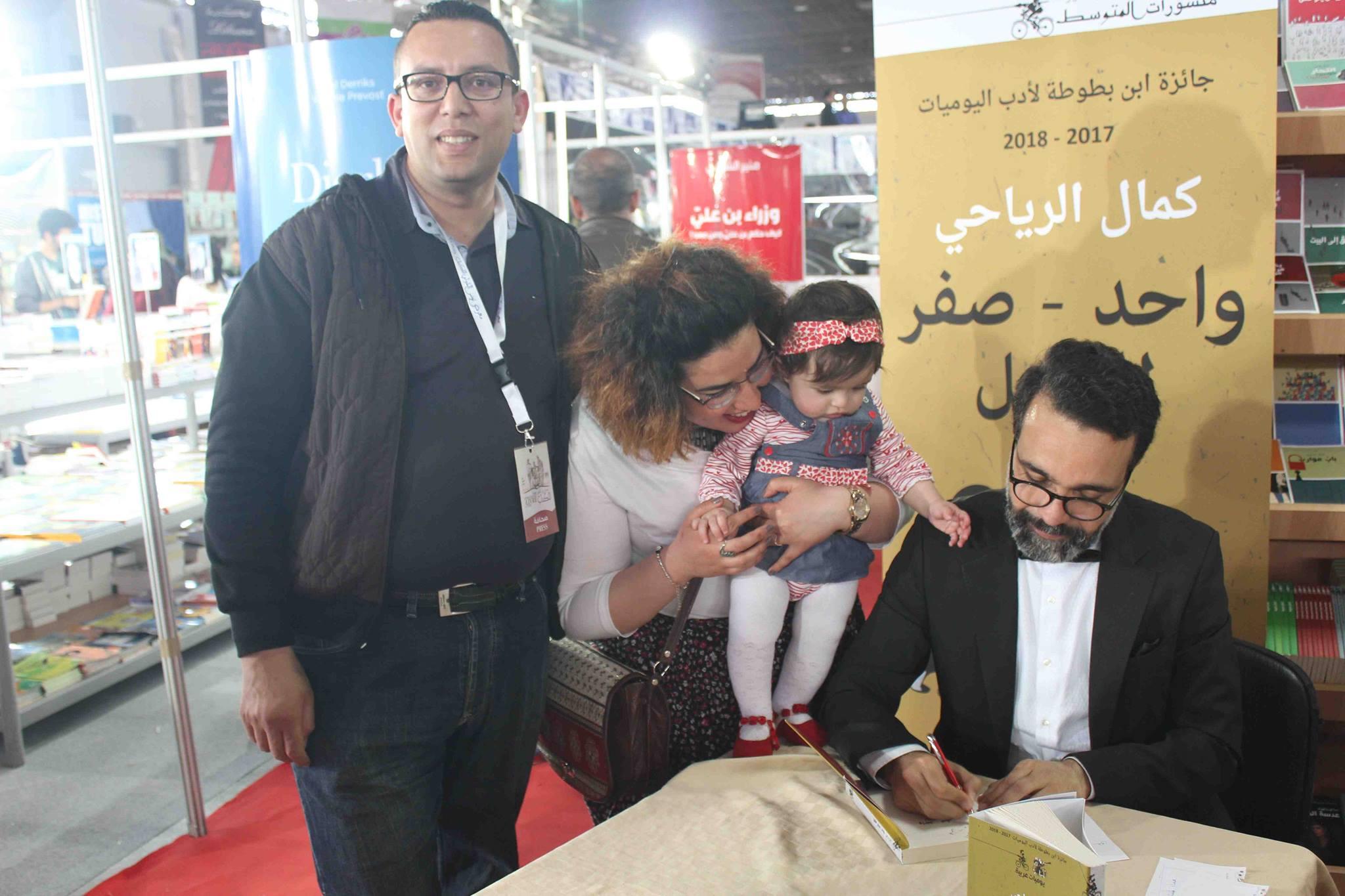 كمال الرياحى يوقع كتابه واحد صفر للقتيل الفائز بجائزة ابن بطوطة فى معرض تونس (10)