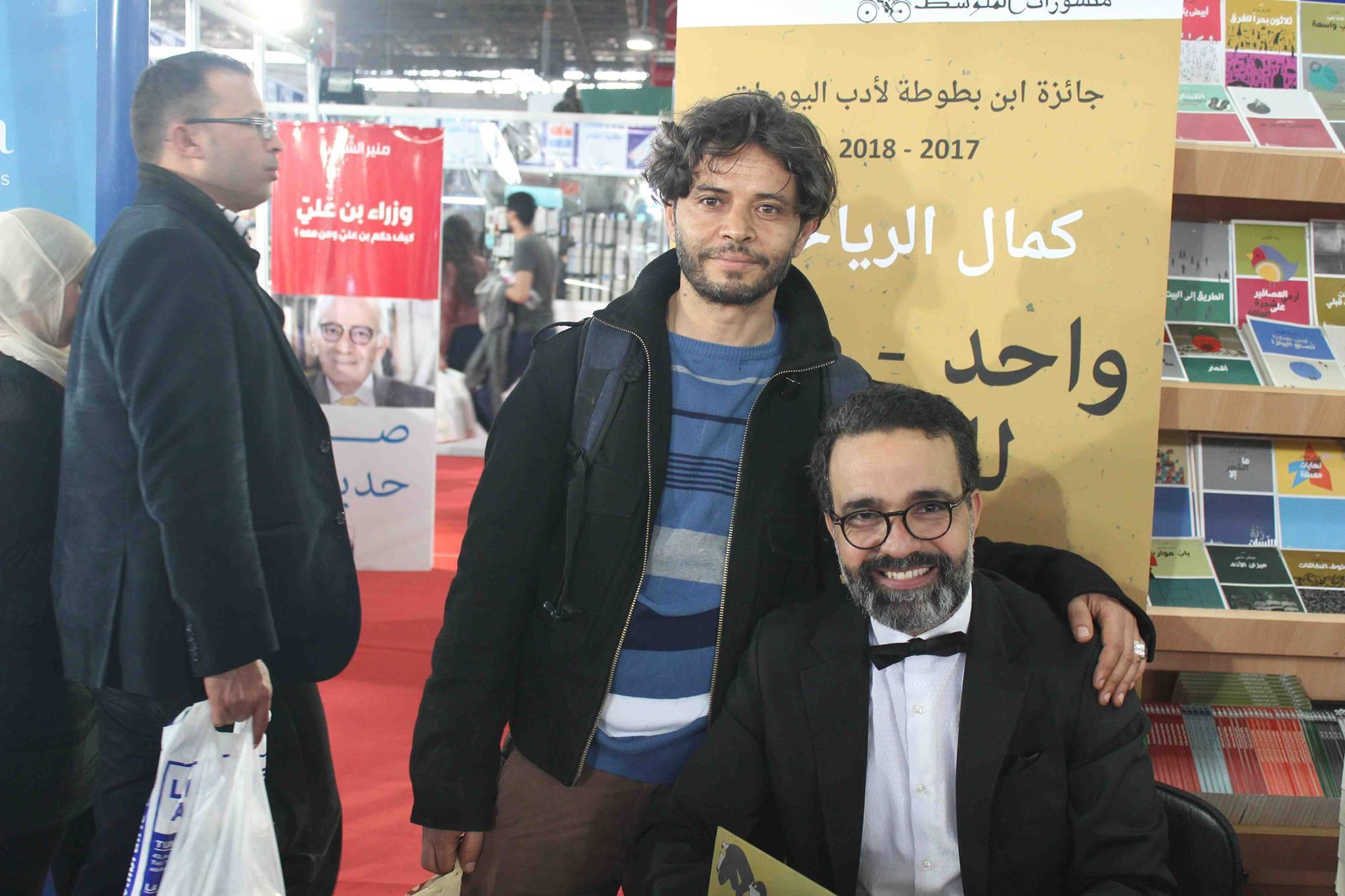 كمال الرياحى يوقع كتابه واحد صفر للقتيل الفائز بجائزة ابن بطوطة فى معرض تونس (18)