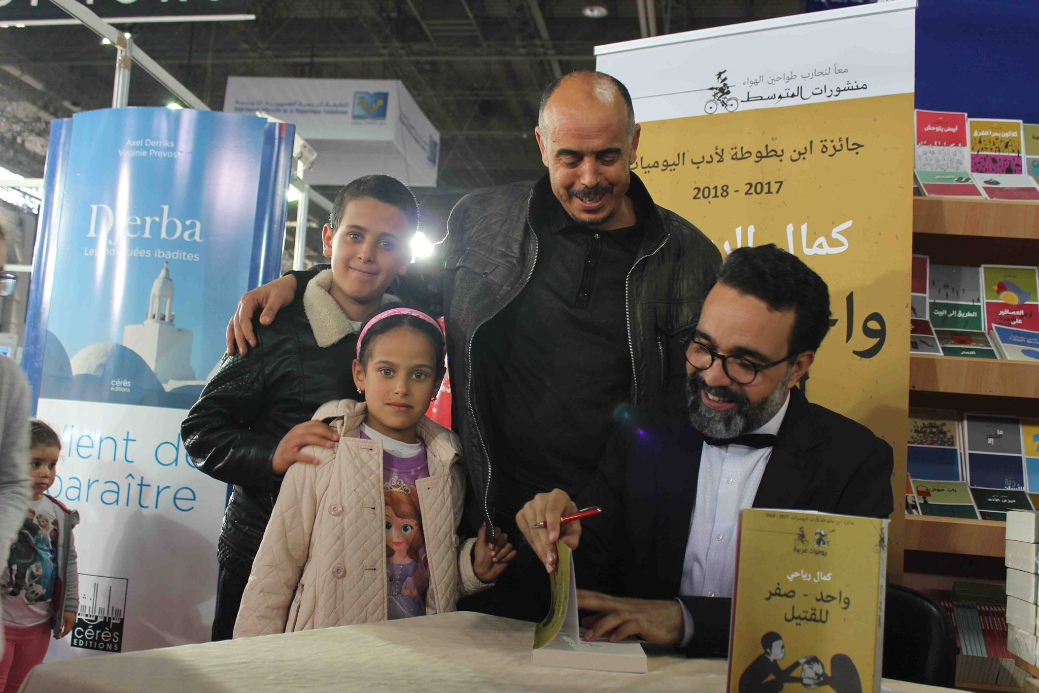 كمال الرياحى يوقع كتابه واحد صفر للقتيل الفائز بجائزة ابن بطوطة فى معرض تونس (2)