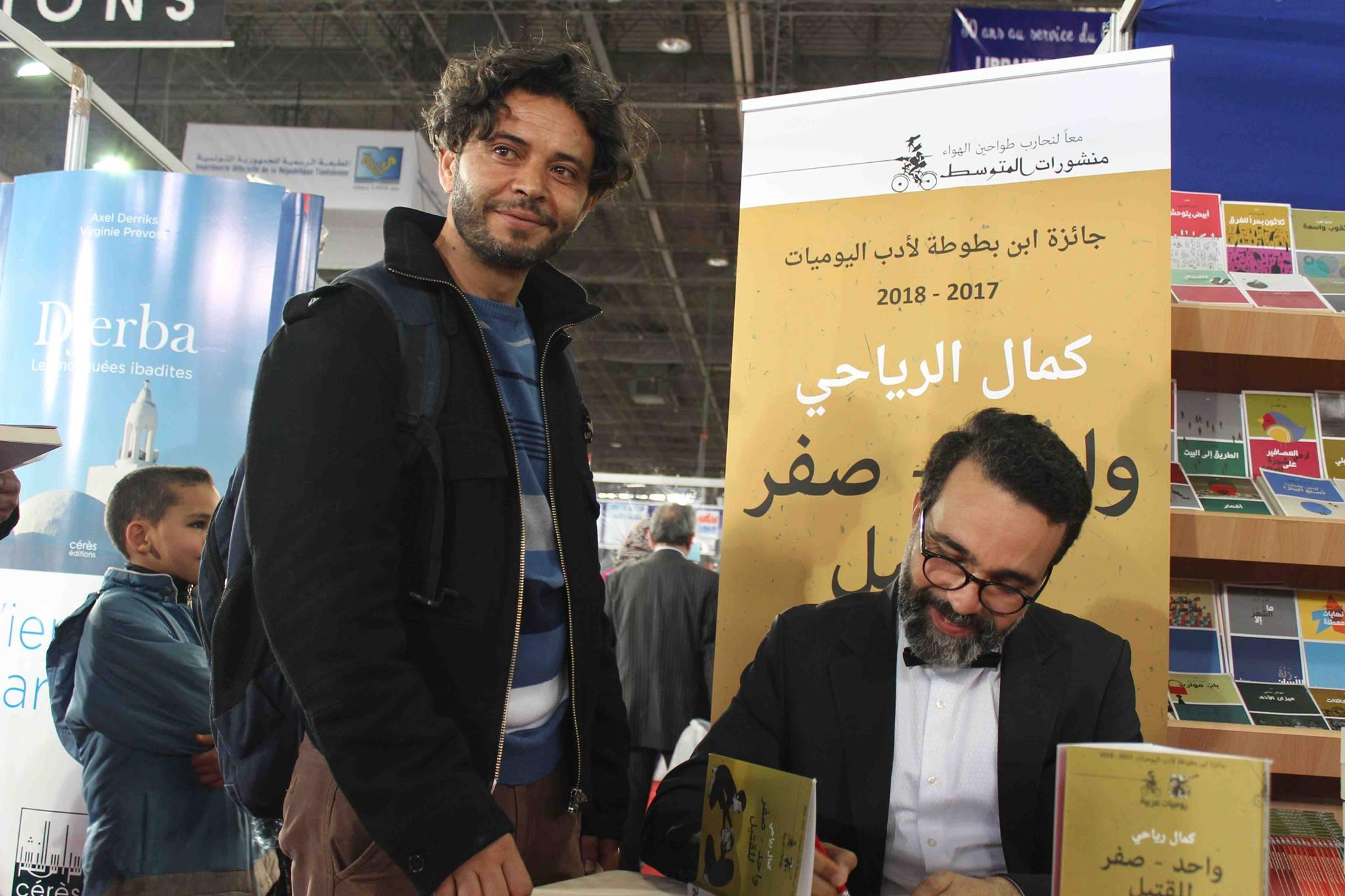 كمال الرياحى يوقع كتابه واحد صفر للقتيل الفائز بجائزة ابن بطوطة فى معرض تونس (9)