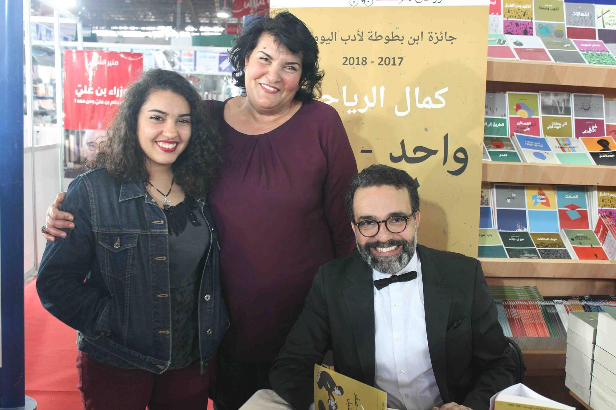 كمال الرياحى يوقع كتابه واحد صفر للقتيل الفائز بجائزة ابن بطوطة فى معرض تونس (34)