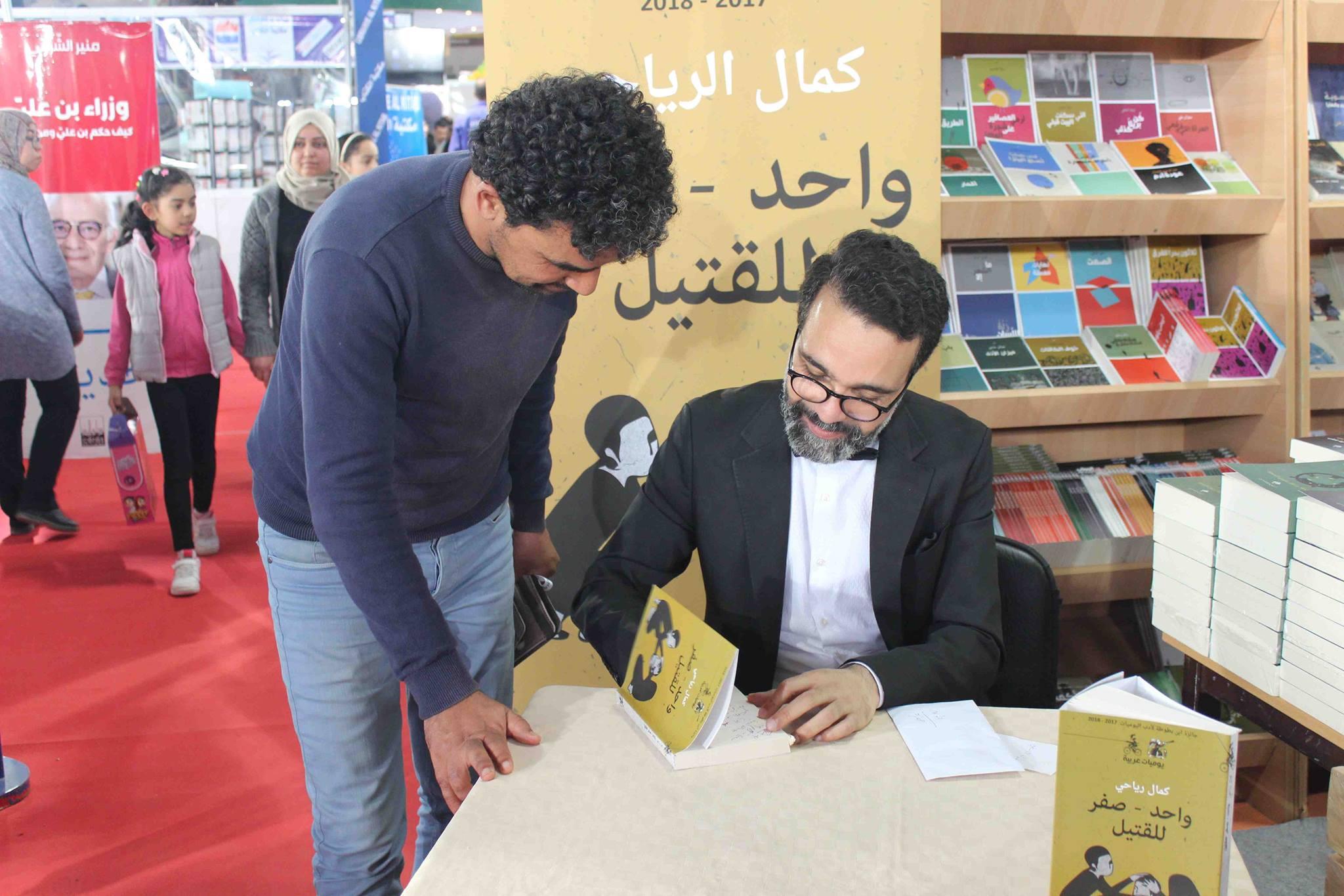 كمال الرياحى يوقع كتابه واحد صفر للقتيل الفائز بجائزة ابن بطوطة فى معرض تونس (21)