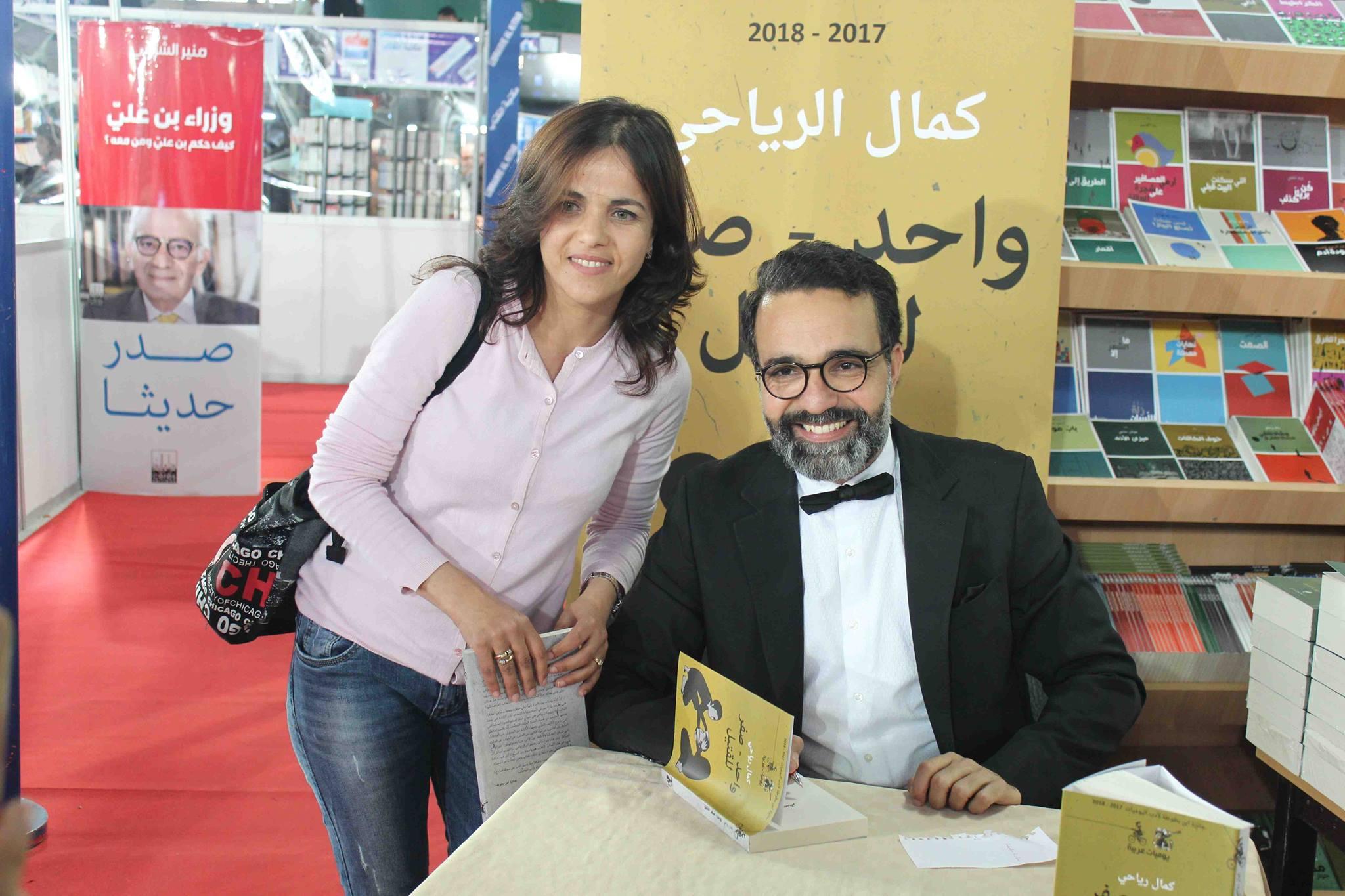 كمال الرياحى يوقع كتابه واحد صفر للقتيل الفائز بجائزة ابن بطوطة فى معرض تونس (17)