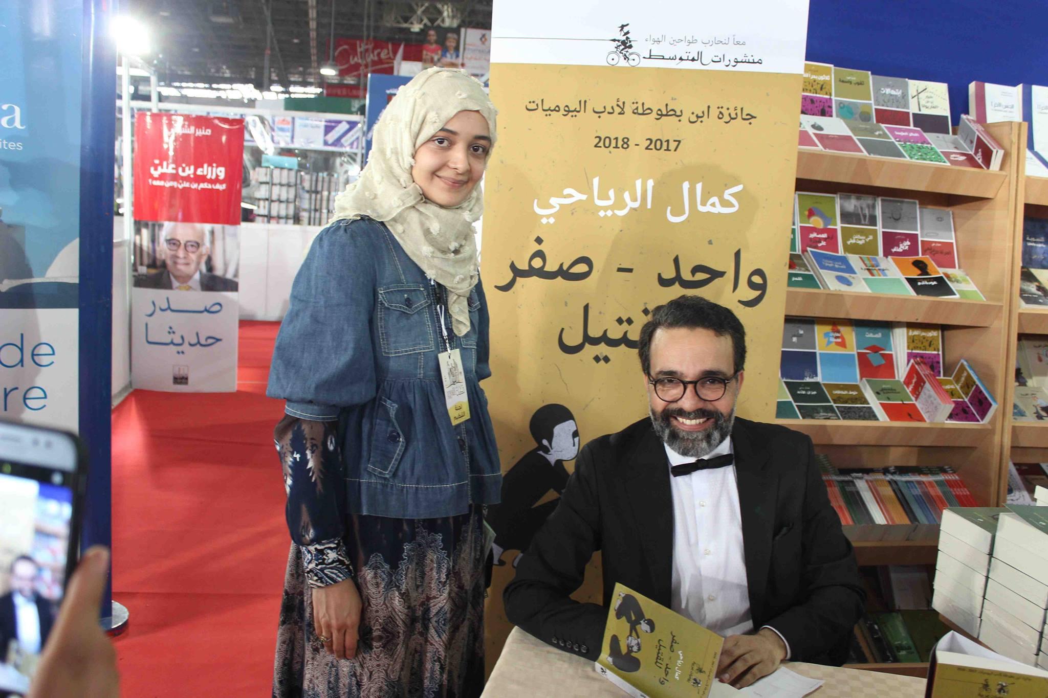 كمال الرياحى يوقع كتابه واحد صفر للقتيل الفائز بجائزة ابن بطوطة فى معرض تونس (25)