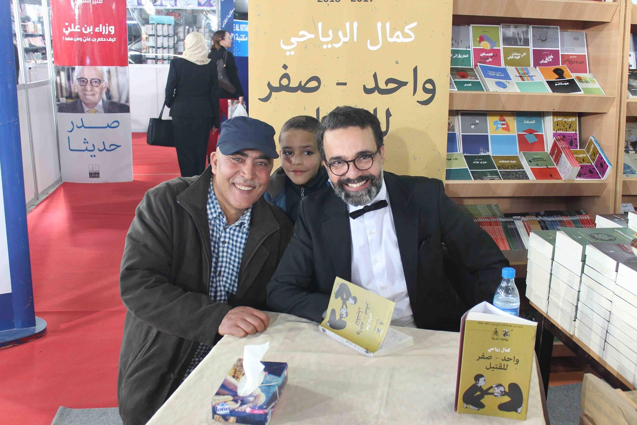 كمال الرياحى يوقع كتابه واحد صفر للقتيل الفائز بجائزة ابن بطوطة فى معرض تونس (33)