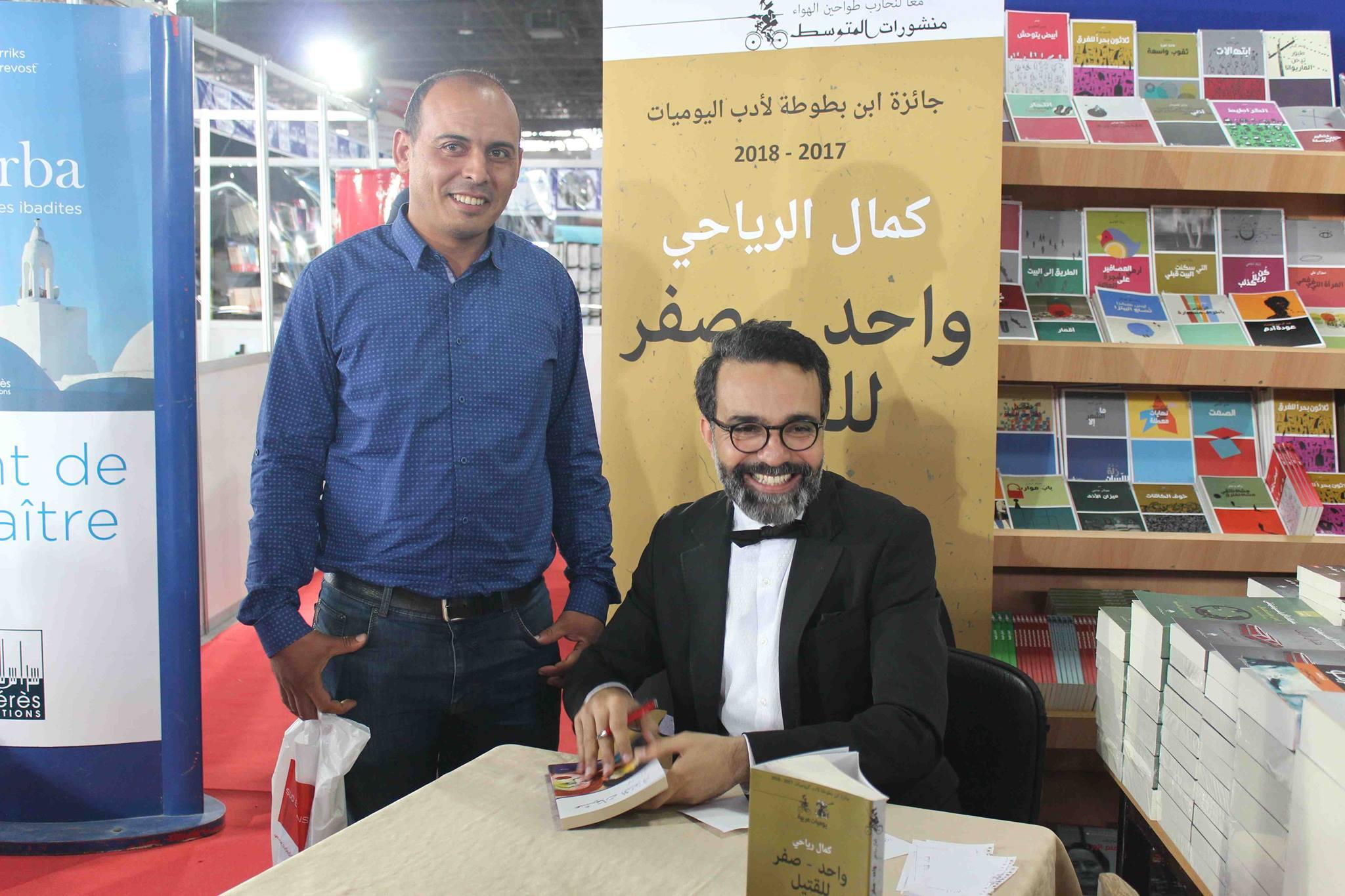 كمال الرياحى يوقع كتابه واحد صفر للقتيل الفائز بجائزة ابن بطوطة فى معرض تونس (20)
