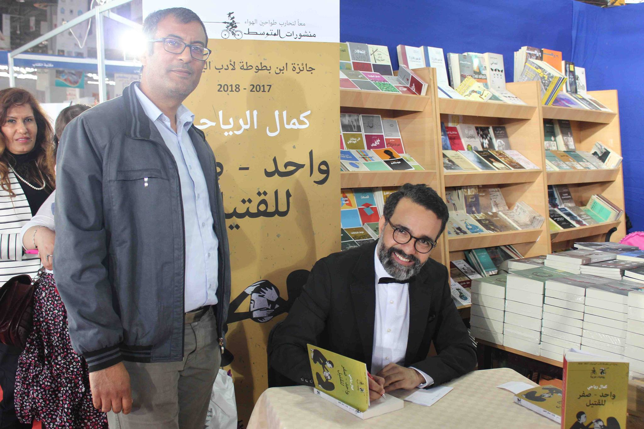 كمال الرياحى يوقع كتابه واحد صفر للقتيل الفائز بجائزة ابن بطوطة فى معرض تونس (1)