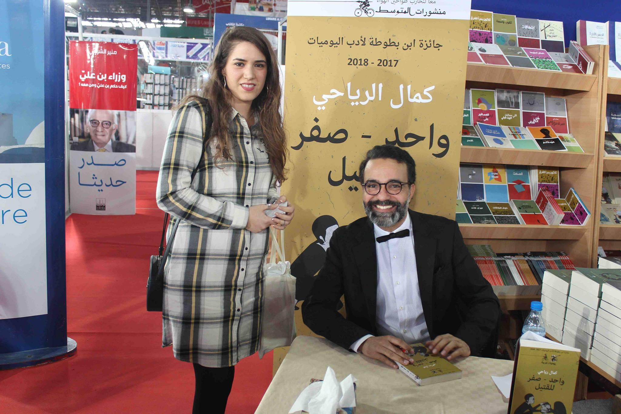 كمال الرياحى يوقع كتابه واحد صفر للقتيل الفائز بجائزة ابن بطوطة فى معرض تونس (5)