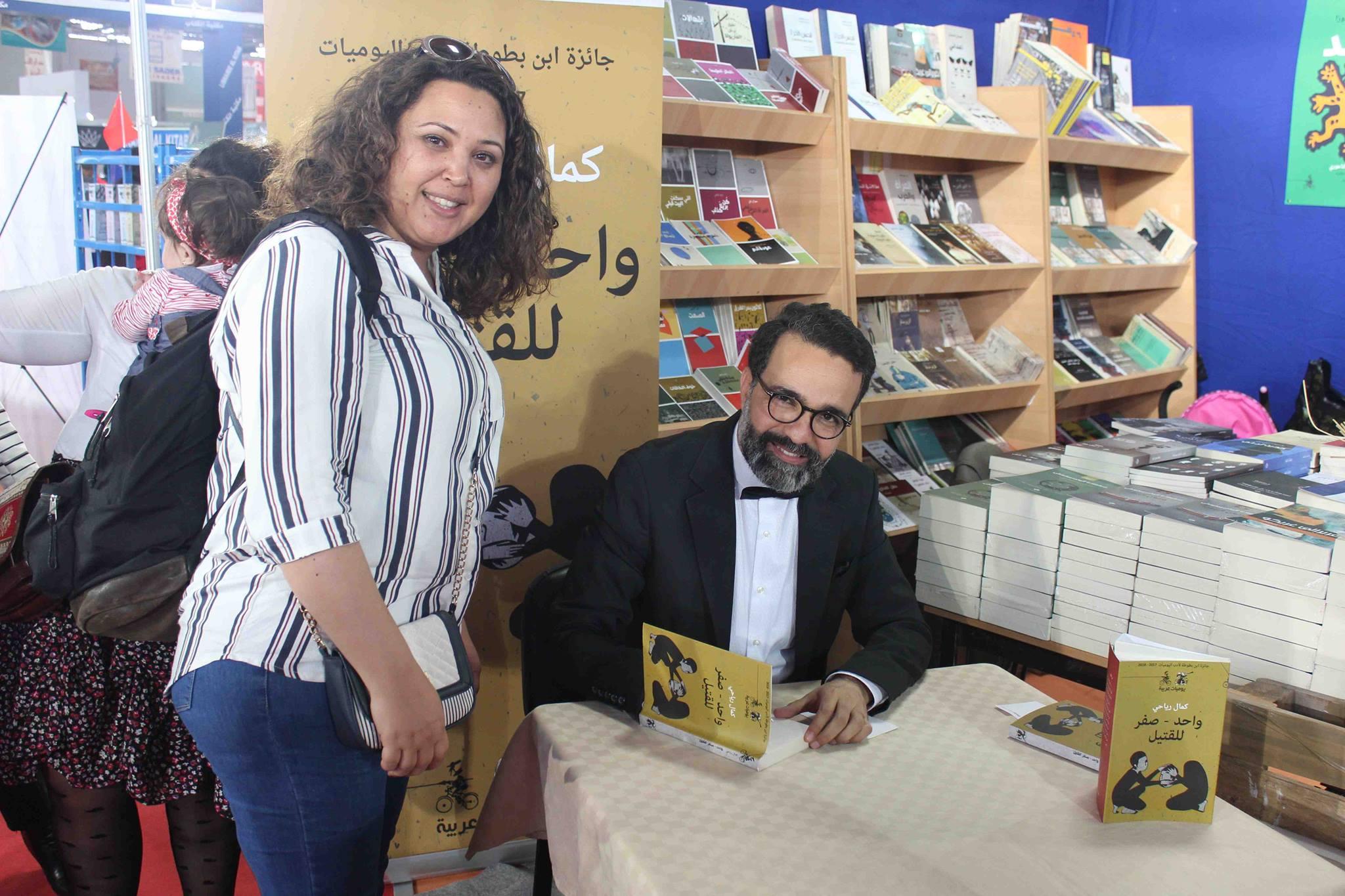 كمال الرياحى يوقع كتابه واحد صفر للقتيل الفائز بجائزة ابن بطوطة فى معرض تونس (16)