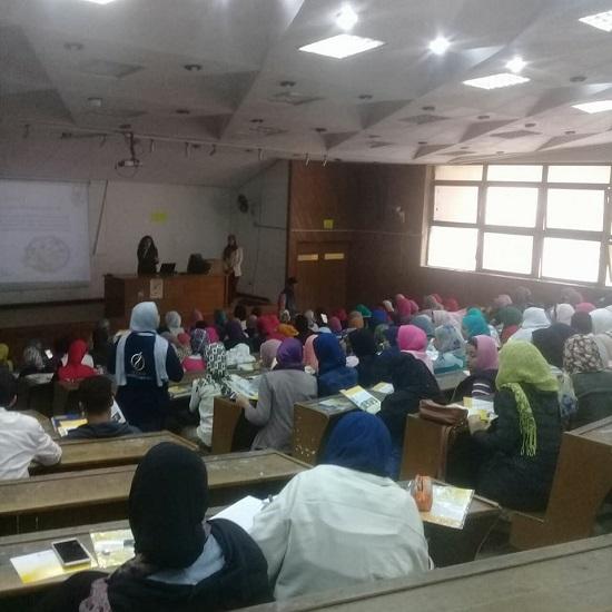 جامعة الاسكندرية4
