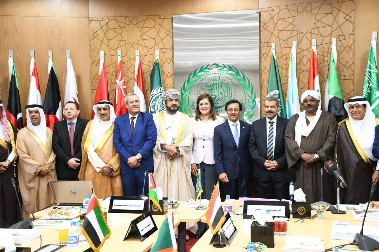 اجتماعات المنظمة العربية