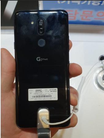 هاتف LG