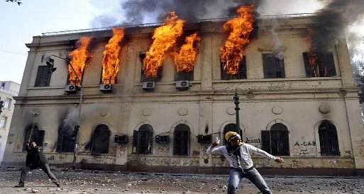 حريق المجمع العلمى