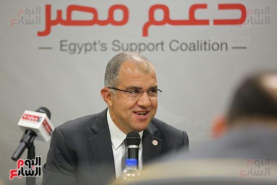 ندوة ائتلاف دعم مصر مع اليوم السابع (7)