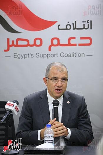 ندوة ائتلاف دعم مصر مع صحيفة الندى (14)